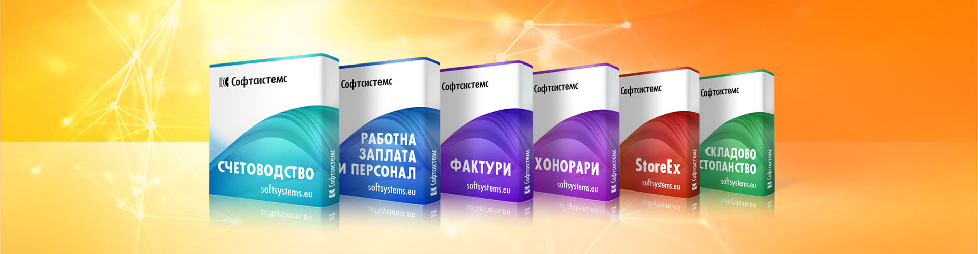 Softsystem products